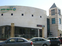 Or Yehuda Outlet