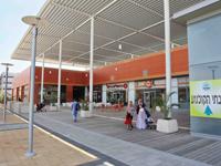 Alexandra Yachin Poleg Mall