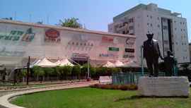 Ben Gurion Shopping Center