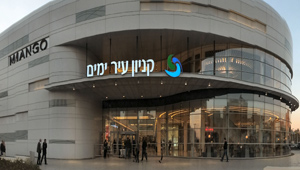Press for more details regarding Ir Yamim Mall Shopping Center