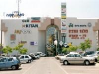 Sirkin Mall
