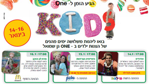 הצגות מדליקות - אירועי One Kids