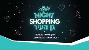 אירוע LATE NIGHT SHOPPING